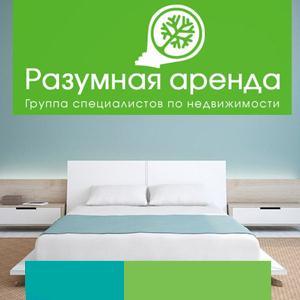 Аренда квартир и офисов Рузаевки