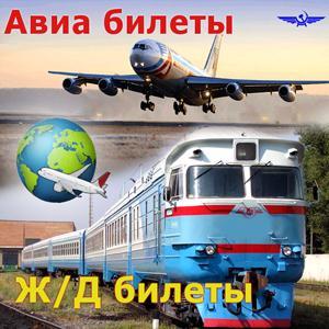 Авиа- и ж/д билеты Рузаевки
