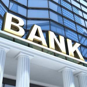 Банки Рузаевки