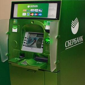 Банкоматы Рузаевки