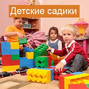 Детские сады Рузаевки