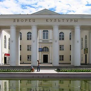 Дворцы и дома культуры Рузаевки
