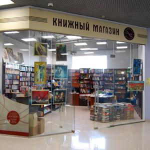 Книжные магазины Рузаевки