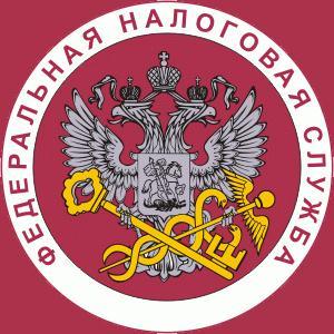 Налоговые инспекции, службы Рузаевки
