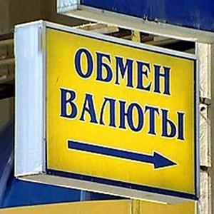 Обмен валют Рузаевки