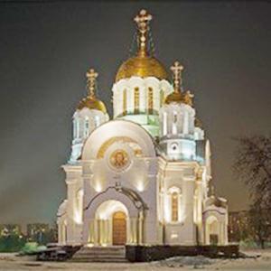 Религиозные учреждения Рузаевки