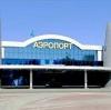 Аэропорты в Рузаевке