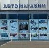Автомагазины в Рузаевке