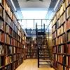 Библиотеки в Рузаевке