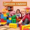 Детские сады в Рузаевке