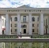 Дворцы и дома культуры в Рузаевке