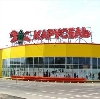 Гипермаркеты в Рузаевке