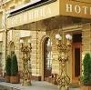 Гостиницы в Рузаевке