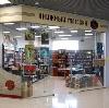 Книжные магазины в Рузаевке