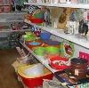 Магазины хозтоваров в Рузаевке