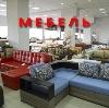 Магазины мебели в Рузаевке