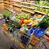 Магазины продуктов в Рузаевке