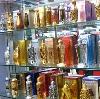Парфюмерные магазины в Рузаевке