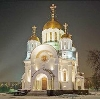 Религиозные учреждения в Рузаевке