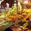 Рынки в Рузаевке