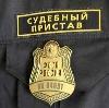 Судебные приставы в Рузаевке