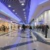 Торговые центры в Рузаевке