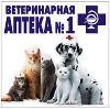 Ветеринарные аптеки в Рузаевке