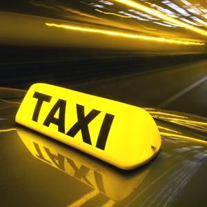Такси Рузаевки