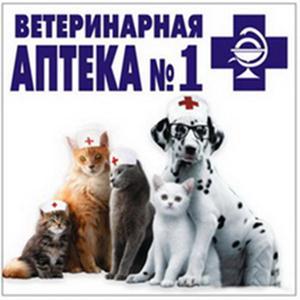 Ветеринарные аптеки Рузаевки